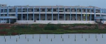 Hidayatullah National Law University Building