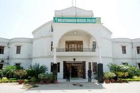 Hind Institute of Medical Sciences Building