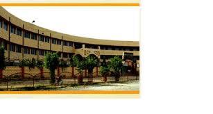 Hindu College of Engineering Building