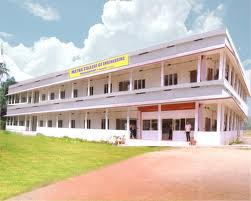 Holymatha College of Modern Technology Building