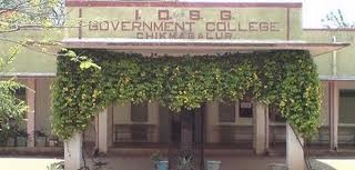 IDSG Government College Campus