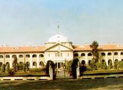 IERT Allahabad Building