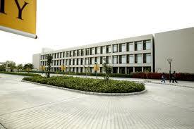 Pandit Deendayal Petroleum University Building