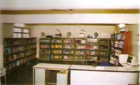 Paschim Maharashtra Education Trust's College of Education Library
