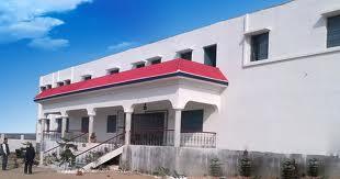 Patel College of Education Building