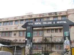 Patna Dental College Building