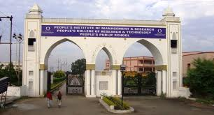 People's Institute of Management & Research Campus