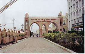 Peoples College of Dental Sciences & Research Centre Campus