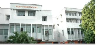 PGDAV College (Evening) Building