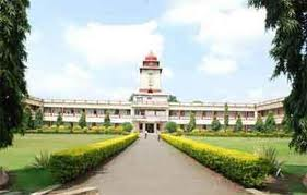 Poojya Doddappa Appa College of Engineering Building