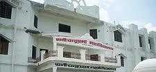 Prabha degree college Building
