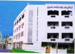 Prabhas College of EducationBuilding
