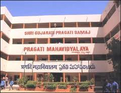 Pragati Maha Vidyalaya Building