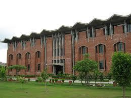 Pranveer Singh Institute of Technology Building
