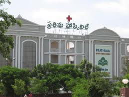 Prathima Institute of Medical Sciences Building