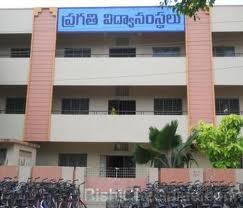 Pratibha Degree College Building