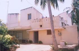 Prema College of Education Building