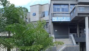Pravara Rural Engineering College Ahmednagar Campus