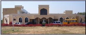 Presidency Degree College Building