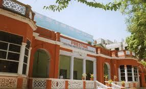 Prestige Institute Of Management Building