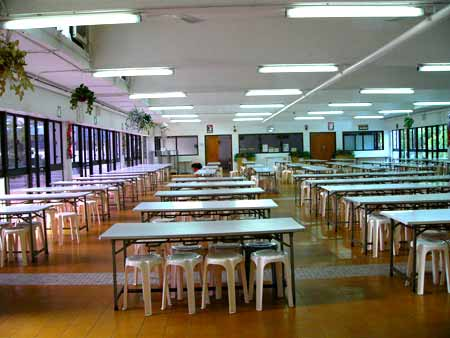 Prism Degree College Canteen
