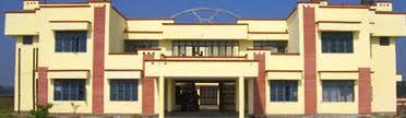 Pt. Deendayal Upadhyay Rajkeeya Mahavidyalaya Building
