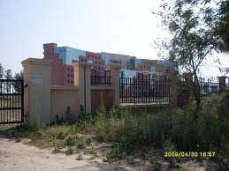 Punjab Technical University (PTU) Building