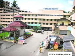 Pushpagiri Medical College Campus