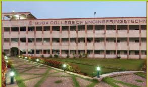 QUBA College of Engineering & Technology - QCET Building