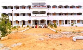 R. B. Sagar College of Education Building
