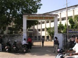 R. H. Patel Arts & Commerce College Campus