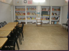 R.C. College of Education Library