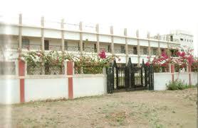 Radhika Adhyapak Mahavidhyalaya Building