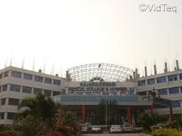 RAJARAJESWARI Medical College And Hospital Building