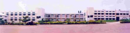 Rajarshi Shahu Institute of Management Building