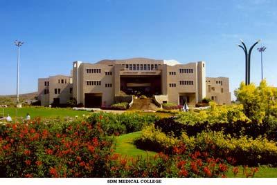 SDM Medical College Building