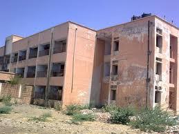 Shantilal Shah Engineering College Building