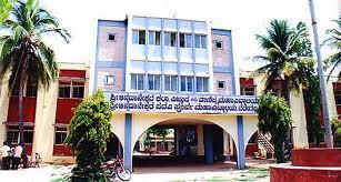 Shri Annadaneshwar Arts, Science & Commerce College Building