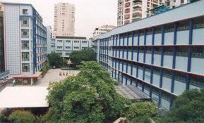 Shri Shikshayatan College Building