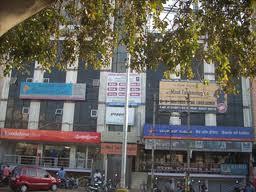 Emind Technologies Building