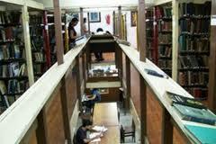 St. Xaviers College - Mumbai Library