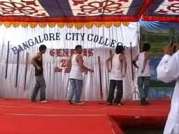 Bangalore City College Festival