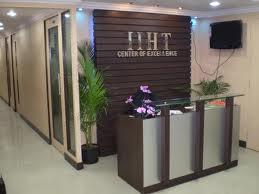 IIHT Limited Office