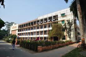 Ramakrishna Mission Residential College Campus