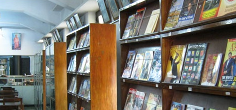 Ramakrishna Mission Residential College Library