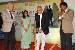 Bharathidasan Institute of Management (BIM) Inaugration
