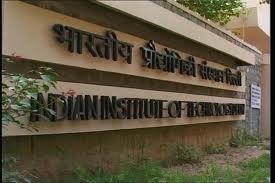 IIT Delhi College Campus