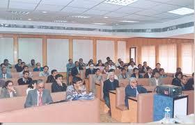 IIT Delhi Conference Hall