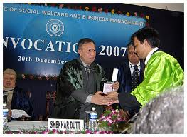 IISWBM Convocation Day