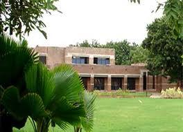 Mudra Institute of Communications College Building